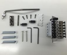 Ibanez Standard Double Lock Tremolo Cosmo Black 2TR1MAA005