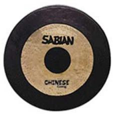 Sabian Chinese Gongs