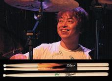 Zildjian Signature Kozo Suganuma Drumsticks